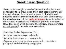 art history ancient greek art greek art timeline ppt  greek essay question greek artists sought a level of perfection that led them continually to improve
