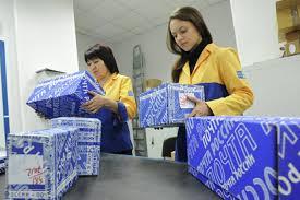 Почта России сокращает сроки доставки посылок ИА Амур инфо   Почта России сокращает сроки доставки посылок