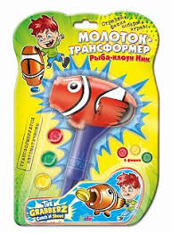 Игрушка <b>GRABBERZ</b> 04902 Молоток-трансформер. Рыба-клоун ...