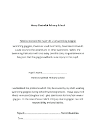 Permission To Travel Letter Template Or Sample For Child With Friend