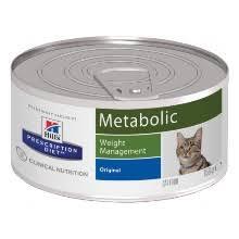 <b>Корм для кошек Hills</b> — купить в интернет-магазине ОНЛАЙН ...