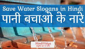 conserve water essay conserve water essay jpg