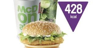 Mcdonalds Breakfast Menu Nutrition Chart Mcdonalds Menu Uk Mcdonalds Meals Under 600 Calories
