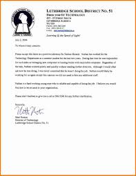 Graduate School Letter Of Recommendation. Awesome Collection Of ...