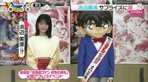 Official Live: Detective Conan Movie 24: The Scarlet Bullet - Public Post  record event #anime - YouTube