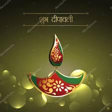 Diwali Diya Designs Photos Happy Diwali Diya Design Stock Vector Pinnacleanimate