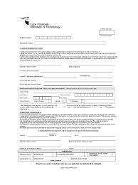 Free Printable Iou Forms Free Printable Iou Forms Mult Igry Com