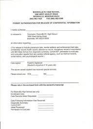 Enrollment Form Stunning FMCS Form R44