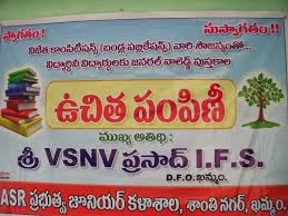 itcsa n telugu civil servants association  sunday 9 2014