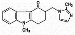 Zofran Ondansetron Hydrochloride Tablets And Solution