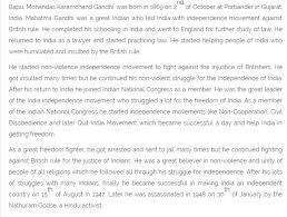 mahatma gandhi essay in english pdf business writing help me <em>mahatma< em> <em>gandhi< em>