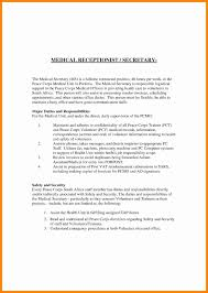 Secretary Resume Cover Letter 24 Medical Secretary Cover Letter New Hope Stream Wood 17