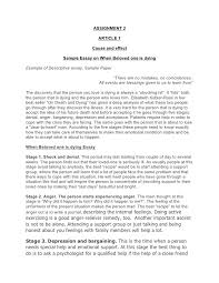 College Essays and Term Papers   FreeAcademic   Free Academic