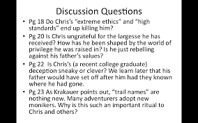th english  ch 3 carthage discussion questions