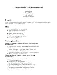 Resume Example No Experience Curity Officer Resume Guard Resume