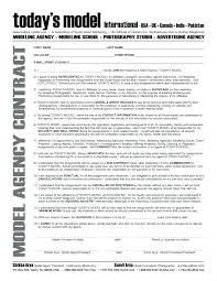 Profit Sharing Agreement Template Awesome Free Sample Profit Sharing Agreement Unique Create Template South
