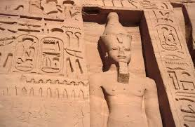 facts about hieroglyphics national