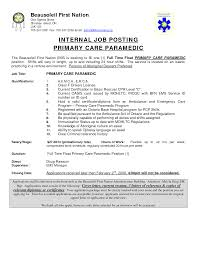 Resume Posting Magnificent Internal Job Posting Resume Template Contemporary 70