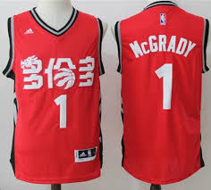 Chinese Raptors Raptors Jersey Chinese