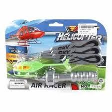 Машинки и техника Наша игрушка: купить в интернет-магазине ...