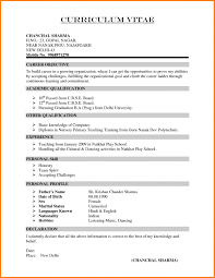 Ultimate Resume For Teachers In Indian Format For Resume Writing