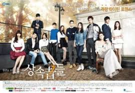 The Heirs Wikipedia