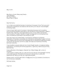 Sample Cover Letter For Permanent Residence Application Sample