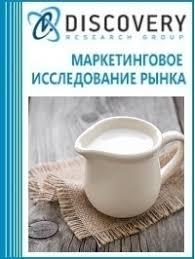 Маркетинговые исследования молочной продукции курсовая загрузить Маркетинговые исследования молочной продукции курсовая описание