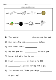Covering, letters of the alphabet. Ph Words Teaching Resources