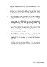 for technology essay raksha bandhan