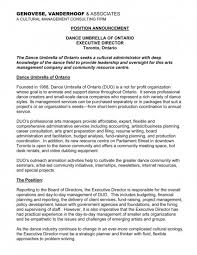 Cover Letter Template With Salary Requirements Regarding Cover