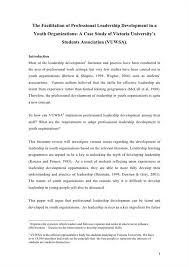 literary essay english literature essay questions org literature essays examples