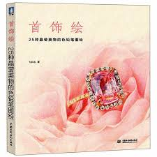 new jewelry painting book painted 25 feile jewelry crystal beautiful color pencil drawing