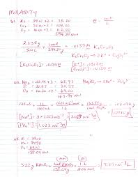 gif page 1