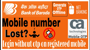 bank of baroda net banking login without otp on registerd mobile number