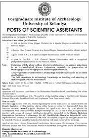 scientific assistants job university of kelaniya government scientific assistants job university of kelaniya