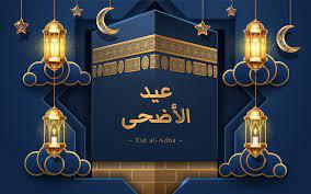 eid al-adha - IslamiCity