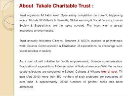 takale charitable trust presentation 3