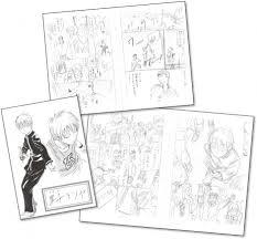 画像写真 漫画黒子のバスケ文庫化で7月よりbox発売 連載ネーム本