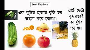 Diet Chart In Bangla Font Diet Plans For Women To Lose