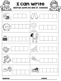 A collection of english esl worksheets for home learning, online practice, distance learning and english classes to teach about phonics, phonics. 22 Awesome Ee Vowel Team Worksheets Image Ideas Jaimie Bleck
