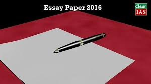 The above pie chart shows the the share of the Essay Paper in the Mains  examination  While you might think that the weightage is less  as compared  to the
