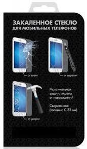 <b>Защитное стекло DF для</b> Galaxy S7 (fullscreen) белый купить по ...