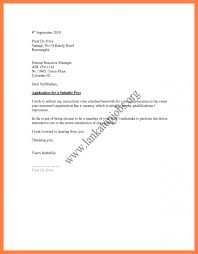 Cover Letter Part Time Job High School Student 2 Msdoti69
