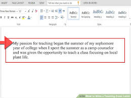 image titled write a teaching cover letter step 13 how to write a cover letter step by step