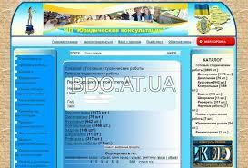 Образование Услуги в Харькове Доска бесплатных объявлений  Выполнение студентам дипломных курсовых контрольных рефератов домашних заданий отчетов по практике и других видов работ по юриспруденции Украины