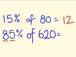 percentage trick solve precentages mentally percentages made easy with the cool math trick you
