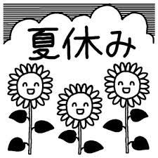 夏休み1夏休み夏の行事学校無料白黒イラスト素材