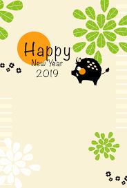 おしゃれな亥 30 可愛いテンプレート年賀状スープ 2019