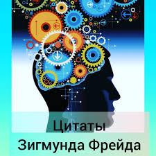 Мир психологии on Instagram • See photos and videos popular - HayKo.TV